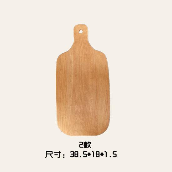 Bamboo Chopping Cutting Board Fruit Board