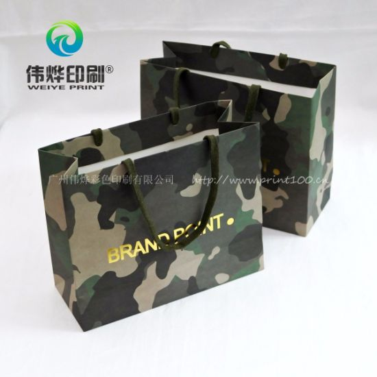 2017 New Printing Design Fashion Style Gift Bag Used for Cosmetic / Garment Packaging pictures & photos