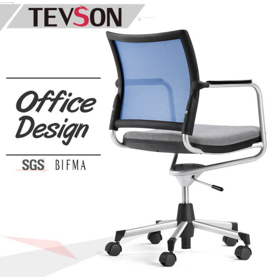 Mesh Back Office Task Computer Chair