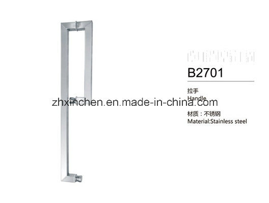Xc-B2701 Bathroom Big Size Door Pull Handle pictures & photos