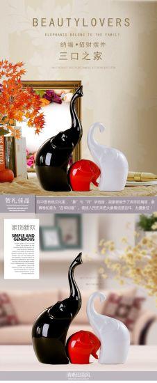 Cute Ceramic Elephant Statue Home Decor Crafts Room Decoration Vintage Ornament Porcelain Animal Figurines Wedding Decorations China Ceramic Artware And Ceramic Crafts Price Made In China Com