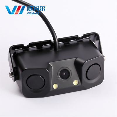 Three-in-One Universal HD Waterproof Car Rearview Camera Parking Sensor