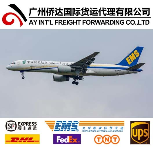 Air Shipping From China to Uruguay by Express Courier Services pictures & photos