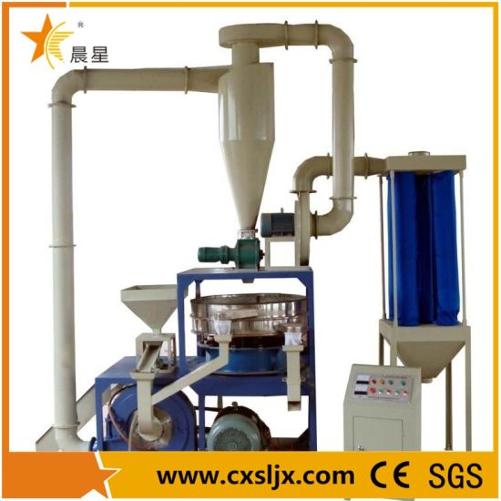 Plastic PVC Pulverizing Miller Powder Grind Machine pictures & photos