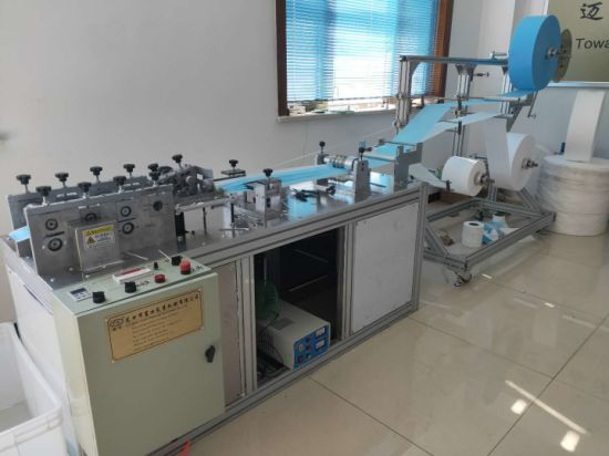 Surgical Mask Making Makchine Disposable Planar Face Mask machine