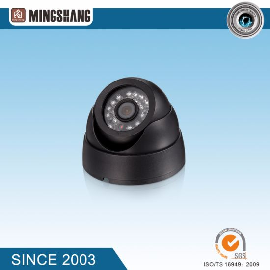 7 Inch 4CH Vehicle Security System with Optional Waterproof CCD Rear Riew Camera pictures & photos