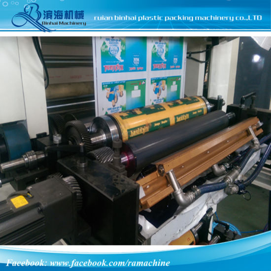 Non Woven Bag Flexograhic Printing Machine Shopping Bag pictures & photos