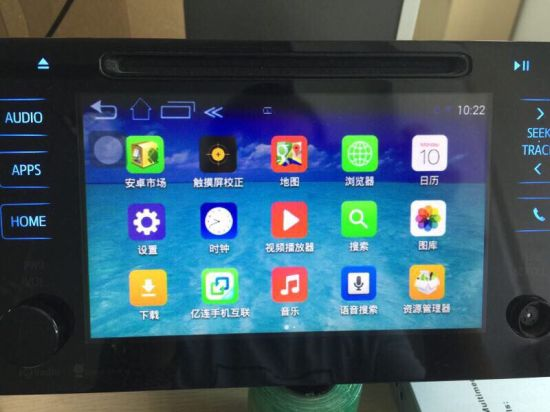 China Android GPS Navigation Box for Toyota Prius 2016 4th Gen Video