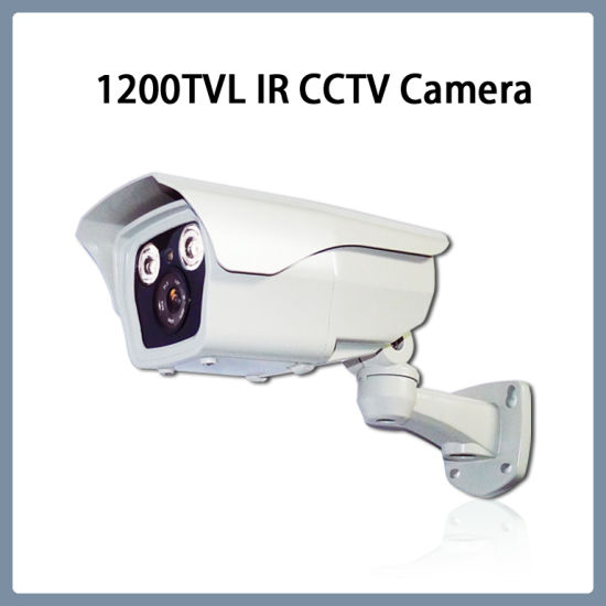 China Surveillance 1200tvl LED Array Waterproof CCTV IR
