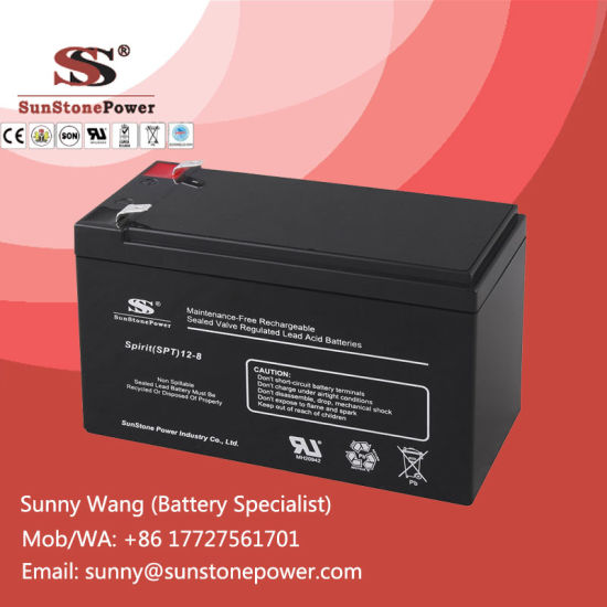 Sealed Maintenance Free Rechargeable Storage UPS Battery 12V 8ah