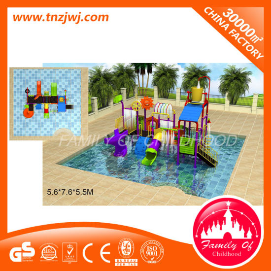 Swimming Pool Outdoor Water Park Kids Water Gyro Toys pictures & photos