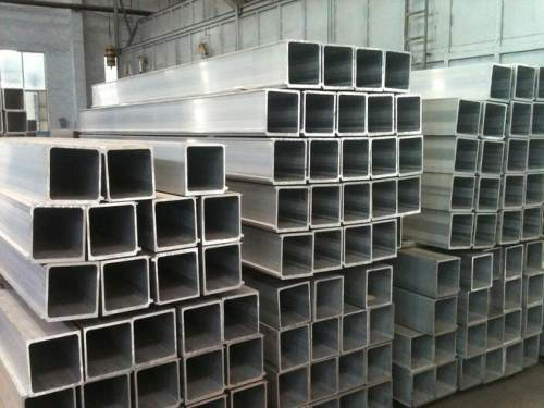 Aluminium Profiles 6061 6063 6060 6351 7075 2024 pictures & photos
