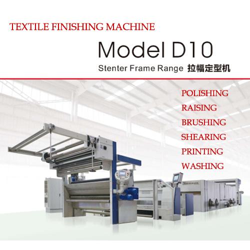 D10 Heat Setting Machine