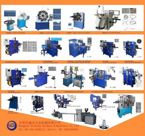 2016 Steel Seal Making Machinery (Logo) pictures & photos