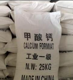 Supplying Calcium Formate 98% Feed Additive