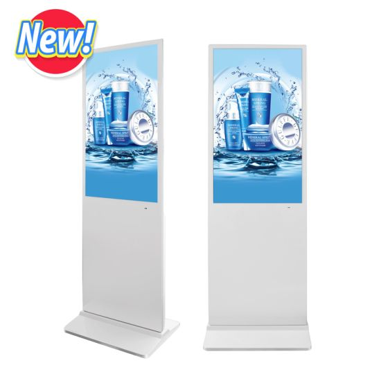 Super Quality Indoor Fixed Advertising LCD Display Screen