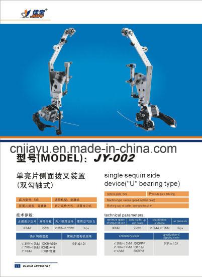 "Single Sequin Side Device (""U""Bearing Type) (JY-002)"