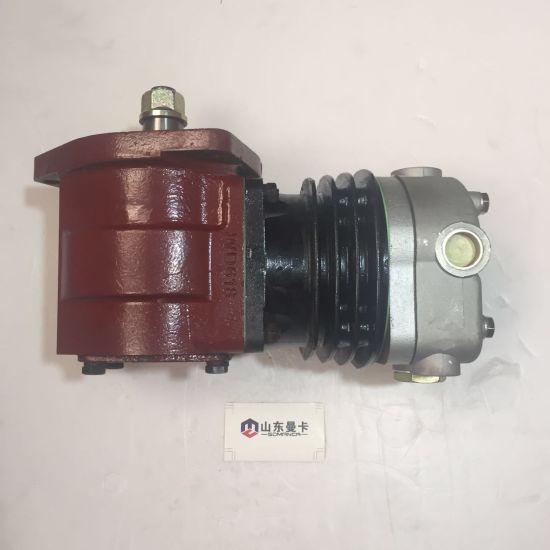 Truck Parts 612600130408 Air Compressor for Sinotruck, Shacman, Foton, JAC Truck