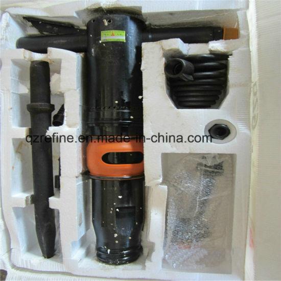 China Kaishan G20 Hand Hold Portable Mining Air Pick