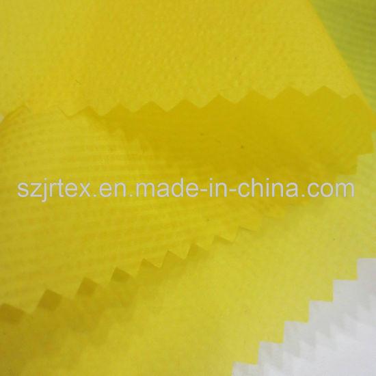 DTY Ripstop Nylon Taffeta Fabric for Garment Fabric