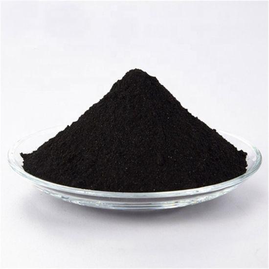 Carbon Black/Acetylene Black/Lamp Black