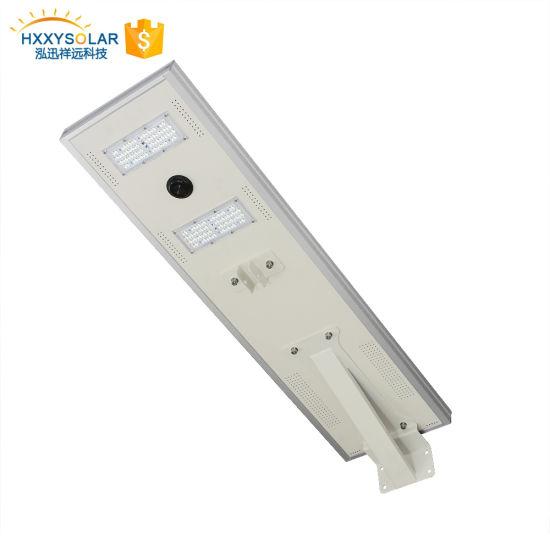 Wholesale Price Sensor Waterproof IP65 All in One Solar LED Street Light 60W