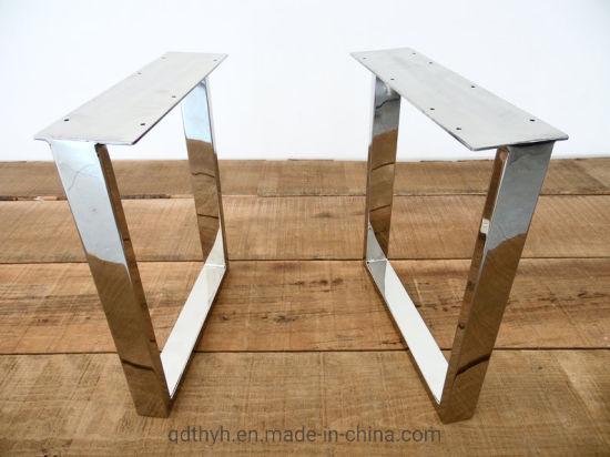 "Modern Bench Legs, 16"" Frame Tube Coffee Table Legs"