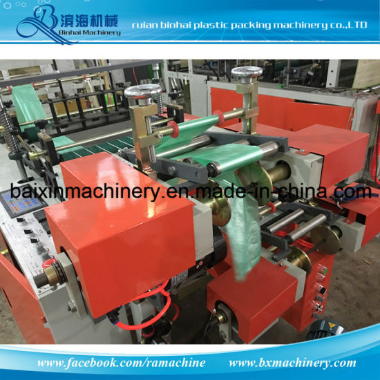 Servo Motor Driven Full Automatic Garbage Bag Making Machine on Roll Plastic Bags pictures & photos