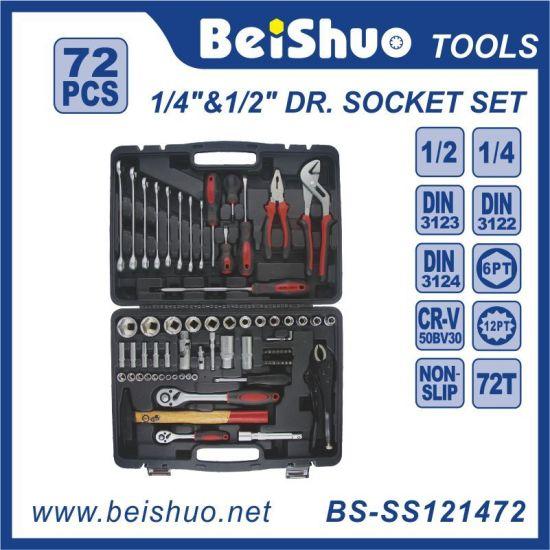 72 PCS 1/2'' 1/4''dr. Chrome Vanadium Hand Tools Socket Set