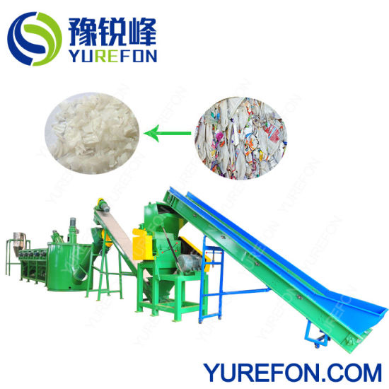 Waste Plastic HDPE Milk Bottle Flakes Crushing Washing Drying Machine pictures & photos