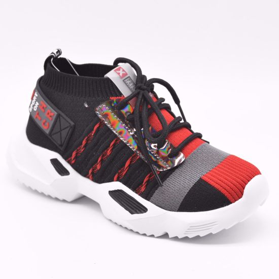 Hot Style Fly Weave Sneakers Coconut Sports Shoes