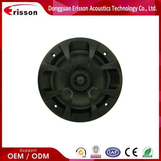 High Quality Car 5.25 Inch Coaxial Speaker Car Audio Speakers