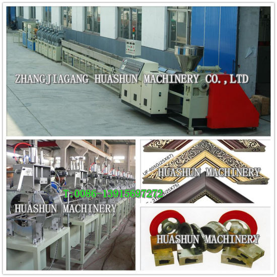 PS Photo/Picutre Frame Moulding Produciton Line pictures & photos