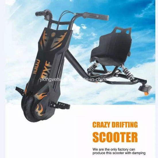 350W Brushless Motor Drift Electric Tricycle with Suspension