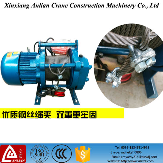 China Wire Rope Pulling Hoist/Wire Rope Motor Hoist/Electric Winch ...