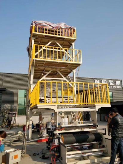 LDPE High Speed Film Blowing Machine Chsj-45/50h