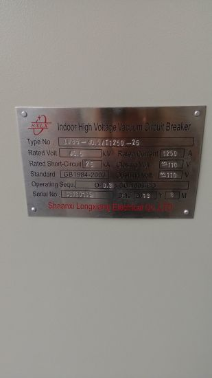 Vib-40.5/T Indoor High-Voltage Vacuum Circuit Breaker with Embedded Poles pictures & photos