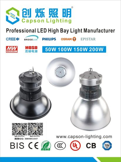China High Quality Osram Chip Meanwell Power Supply 100w Led