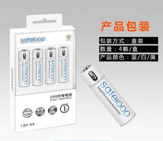 1.5V AA USB Rechargeable Battery Charger 1200mAh pictures & photos
