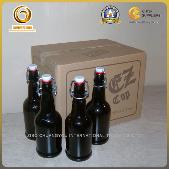 China 2017 Custom New Made Style 16oz Amber Glass Beer Growler