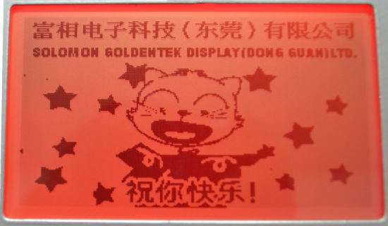 SGD-LCD SCREEN-GY2416A311