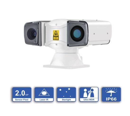 55X Zoom 2.0MP HD Network Vehicle Laser PTZ CCTV Camera