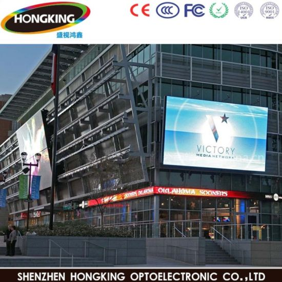 Outdoor P10-4s Full Color LED Advertising Billboard