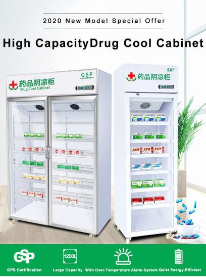 Vertical Hospital Medicine Storage Fridge Pharmacy Vaccine Placement Refrigerator