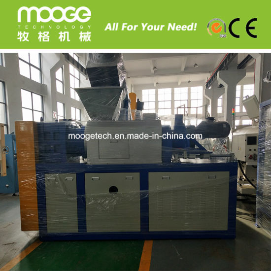 500 kg PE LDPE Film plastic dewatering squeezer granulating machine pictures & photos