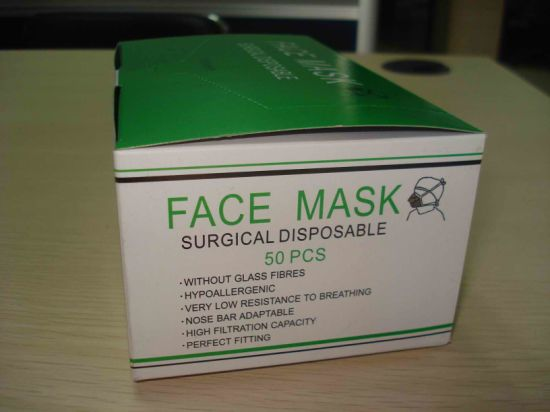 face mask surgical disposable 3 ply