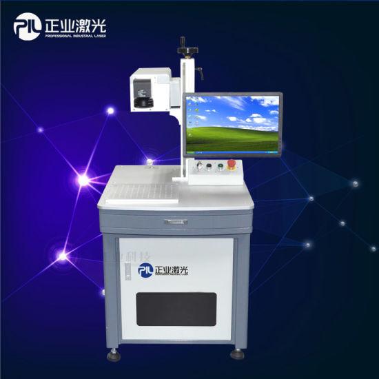 China Semiconductor Wafer Laser Marking Machine China