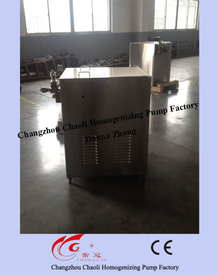 500L 2 Stage Whip Cream High Pressure Homogenizer (GJB500-60) pictures & photos