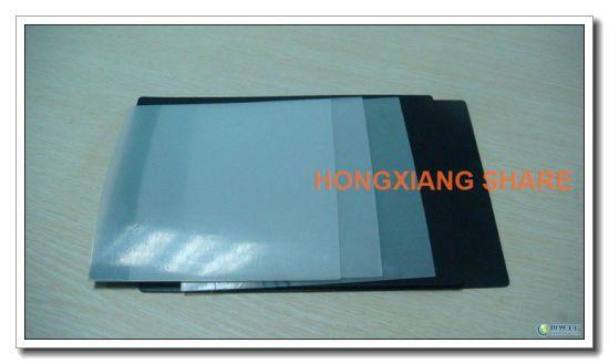 China LLDPE Low Density Polyethylene - Smooth Geomembrane - China