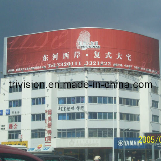 Outside Arc-Shaped OEM Rotating Trivision Billboard